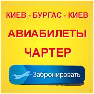Купить авиабилеты ночью в москве